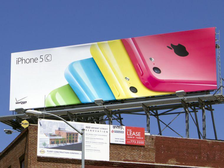 Branding Billboard
